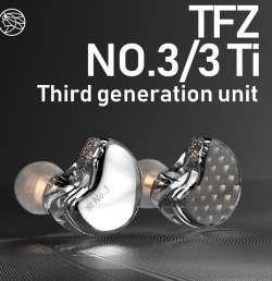 Наушники TFZ No.3: когда бас ласкает уши