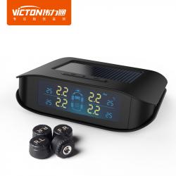 Обзор Viction беспроводная система мониторинга давления в шинах TPMS - установка и доработка
