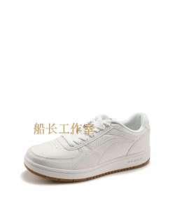 Классические кроссовки Li-Ning Superwave Monkey Year