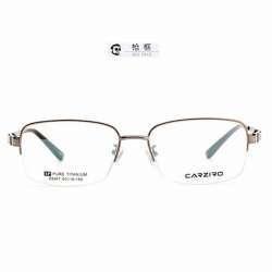 Титановая оправа для оптических очков из магазина «для большелицых» DALIAN