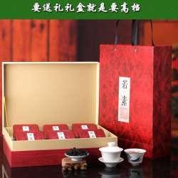 Чай Wuyishan Wuyi DaGongPao oolong в подарочной упаковке