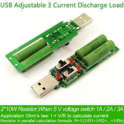 USB нагрузка на 1A -2A -3A за $0.77