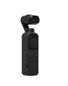 DJI Osmo Pocket: обзор новой крутой игрушки