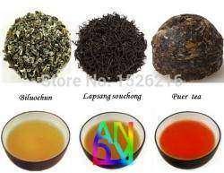 Обзор недорогого китайского чая