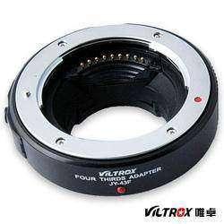Адаптер с подтверждением автофокуса для фотокамер micro 4/3 для установки объективов стандарта 4/3