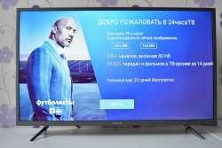 Vekta 40SF6531SS — один из самых бюджетных телевизоров с Android. Такое бывает?