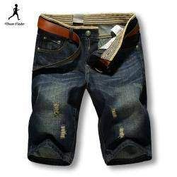 Летние мужские джинсовые шорты