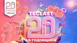 Teclast - 20 лет! Подборка купонов и скидок в честь годовщины