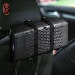 Автомобильный очиститель воздуха J.ZAO JZKJ70G-CZ