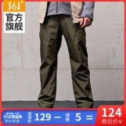 Спортивные штаны с Таобао - еще одна удачная покупка одежды '361'