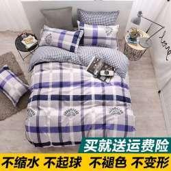 Комплект постельного белья из четырёх предметов «Красота павлина»