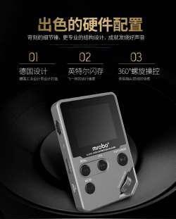 Обзор аудиоплеера Mrobo C5 2.0 Version - Возвращение железного 'крепыша'