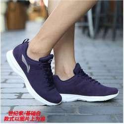 Li-ning arbl078-1 - классные женские кроссовки. Достать, обуть, радоваться.