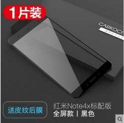 Полноразмерное защитное стекло Carkoci для Xiaomi Redmi Note 4X