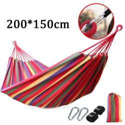 Разноцветный гамак для отдыха на природе или пикнике