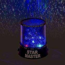 Star Master: лампа-ночник, проектор звездного неба