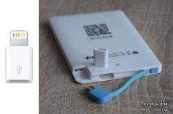 PowerBank GADMEI U2 2600mAh