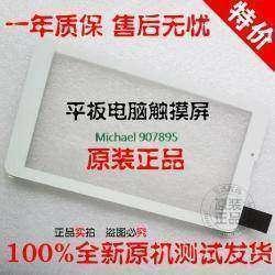 Мануал по замене тачскрина на китайском планшете