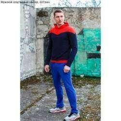 Спортивные штаны и спорт свитер.