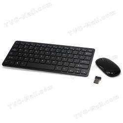 Обзор бюджетного беспроводного комплекта мышь + клавиатура