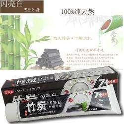 Китайская отбеливающая зубная паста с углем и бамбуком