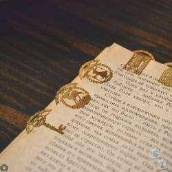 Сказочные маталлические закладки для книг...